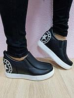 Ботинки сникерсы женские  36 р