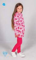"""Детская демисезонная куртка для девочки """"Зонтики"""" на кулире (V229К-18), Baby Line"""