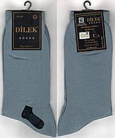 Носки мужские демисезонные х/б Dilek Exclusive, Турция, без шва, 39-42 размер, серые, 1927