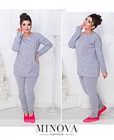 Пижама  женская с удлиненной кофтой и легинсами №809б-серый