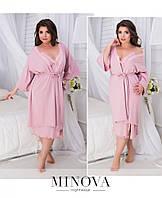 Пижамный комплект 2-ка состоящий из ночной рубашки и халатика с поясом и кружевным вырезом №820б-пудра