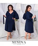 Пижамный комплект 2-ка состоящий из ночной рубашки и халатика с поясом и кружевным вырезом №820б-синий