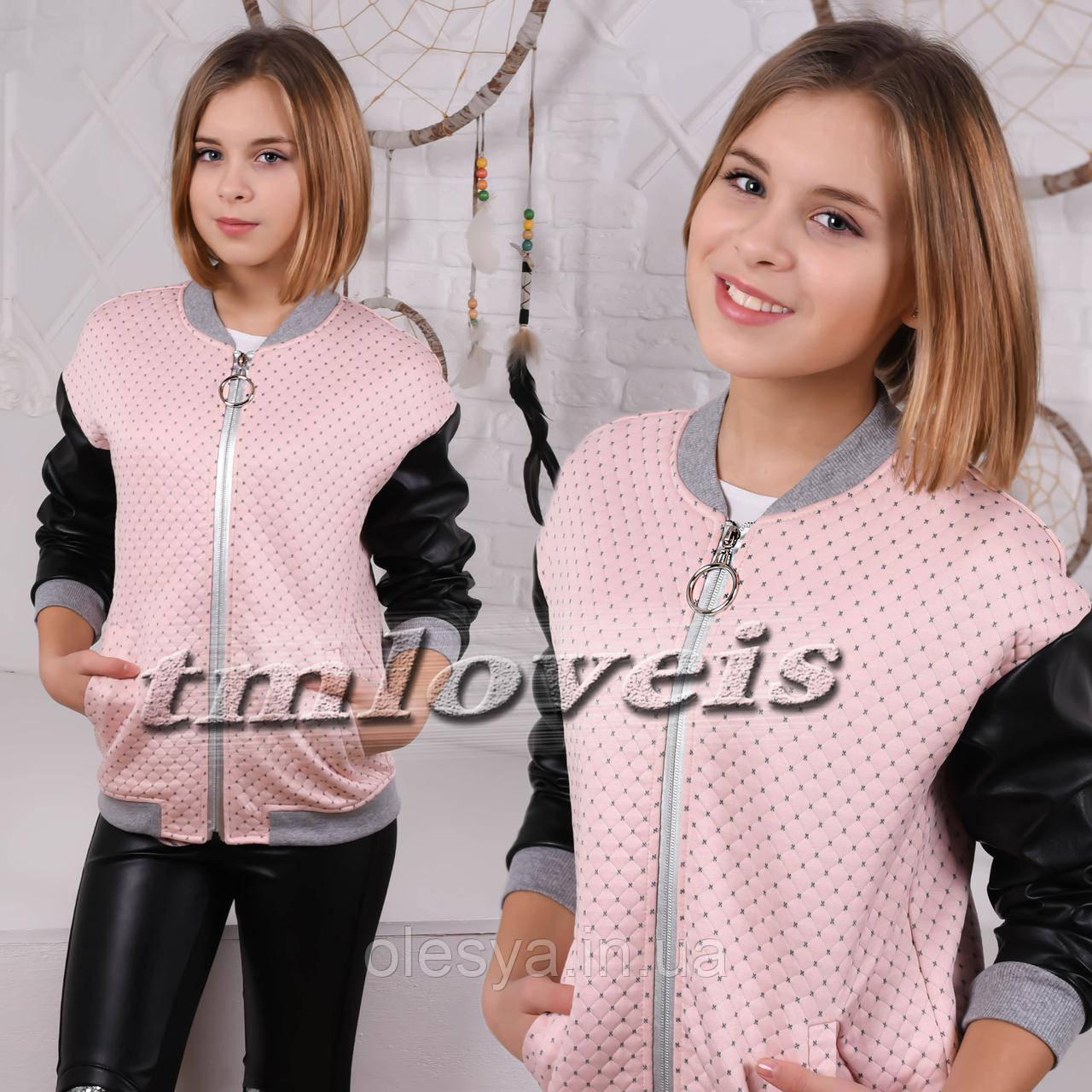 Бомбер для девочек Style пудра на девочку подростка Размеры 140- 164