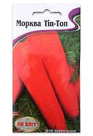 Семена Моркови, Тип-Топ, 2 г