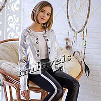 Подростковая куртка-пиджак Best экокожа серебро на подростка Размеры 140- 164
