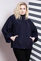 Женская верхняя одежда больших размеров CR633