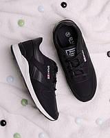 Черные спортивные кроссовки