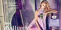 John Galliano Parlez-Moi D`amour Encore edt