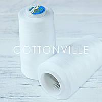 Нитки швейні 50/2 (5000Y) колір молочно - білий