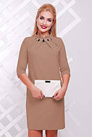 Платье женское, цвет: бежевый, размер: 42, 44, 46, 48, 50, 52