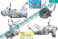 Коробка переключения передач автоматическая АКПП 3500071180 Toyota HILUX III 2007-