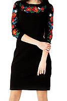 Платье Традиции (Платья с вышивкой в украинском стиле)