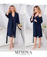 Пижамный комплект 2-ка состоящий из ночной рубашки и халатика с поясом и кружевным вырезом №920-синий