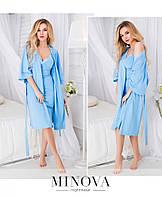 Пижамный комплект 2-ка состоящий из ночной рубашки и халатика с поясом и кружевным вырезом №920-голубой