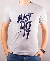 Мужская футболка Nike (Найк) just do it  (размеры 44-52, 100 % хлопок) - светло-серая