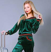 Велюровый стильный женский костюм. Зелёный, 6 цветов. Р-ры: S, M, L.