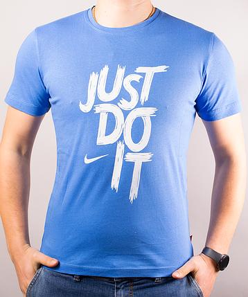 Мужская футболка Nike (Найк) just do it  (размеры 44-52, 100 % хлопок) - голубая, фото 2