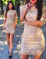 Нежное платье с золотой молнией на спинке по всей длине (4 цвета), фото 3