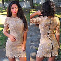 Нежное платье с золотой молнией на спинке по всей длине (4 цвета), фото 2