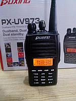 Puxing PX-UV973 (PX-UV9R), скремблер, дуплекс, кросс-бенд, радиостанция, фото 1