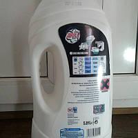 Гель для прання Ariel black gel 5,81 l