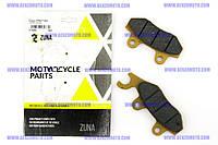 Колодки тормозные (диск)   Zongshen STORM   (задние, красные)   ZUNA