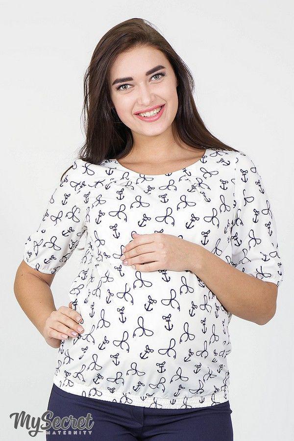 9e25b47f85c9d71 Блузка для беременных р. 44, 50 ТМ Юла Мама Veronica BL-18.011, цена ...