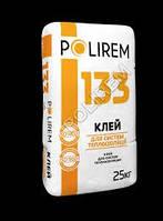 Клей для теплоизоляционных плит  POLIREM 133, 25 кг