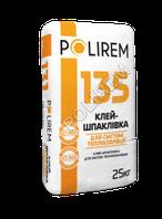 Клей-шпаклевка для теплоизоляционных плит  POLIREM 135, 25 кг