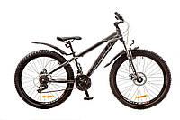 Велосипед  DAKAR DD 26'' 2017
