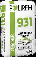 Шпаклевка гипсовая стартовая 931, 30 кг