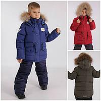 Kiko зимний костюм для мальчика куртка и комбинезон 4607 размер 104,110,116,122,128