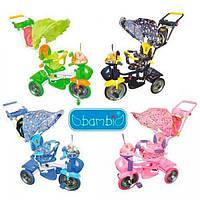 Детский трёхколёсный велосипе Bambi
