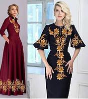 Красивое вышитое женское платье