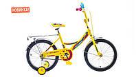 Велосипед детский fitness 18''