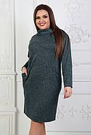 Теплое женское ангоровое платье с люрексом декорированое пуговицами на спине цвета графит. Арт-6017/94