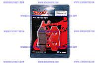 Колодки тормозные (диск)   Zongshen STORM   (передние, красные)   YONGLI