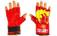 Снарядные перчатки Шингарты Zelart кожа ZB-4224-R |красн/желт