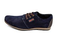 Мокасины замшевые Braxton KR 377 Blue