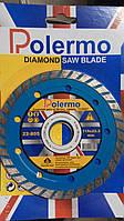 Диск алмазный отрезной Turbo 230*22