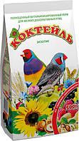 Корм «Коктейль Экзотик» для экзотических птиц Природа™, 500г
