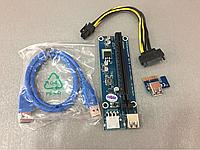 Райзер 6pin usb 3.0V в пакете