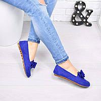 Туфли балетки женские Ilana синие , женские туфли