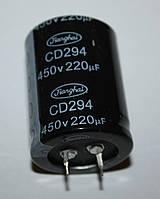 220мкф-450v;   (105°C) <CD294>  30*40   Jianghai