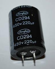 Конденсатор электролитический 220мкф-450v