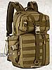 Тактический рюкзак Protector Plus S424-30 литров