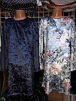 Велюровые подростковые платья на девочек 140-158 роста Магия