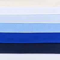 Набор однотонных тканей 50*50 из 6 штук голубой цветовой гаммы