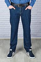 Мужские стильные джинсы с ремнем