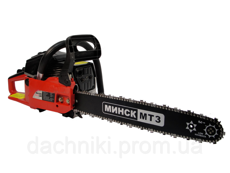 Бензопила Минск  6100 комплектация 2 шины 2 цепи
